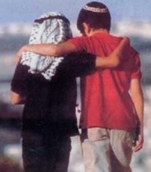 arab-jew-child