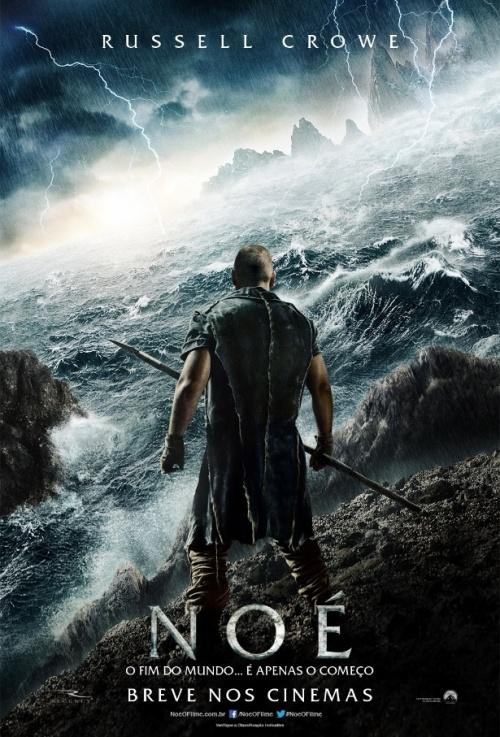 Noe - filme